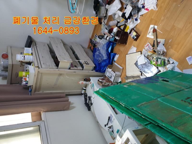 6e70167f9c2b8eb5e316e30675981e64_1572917579_662.jpg